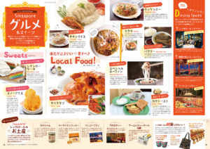 SingaporeBook_18-19